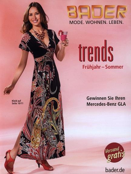 Bader Trends (весна/лето)
