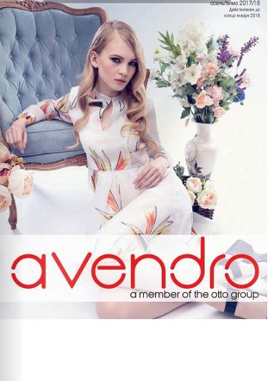 Avendro (осень/зима)