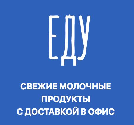 Сайт Edooo